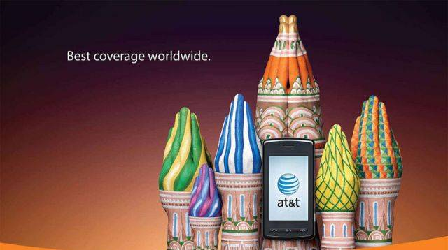 AT&T Advertisement